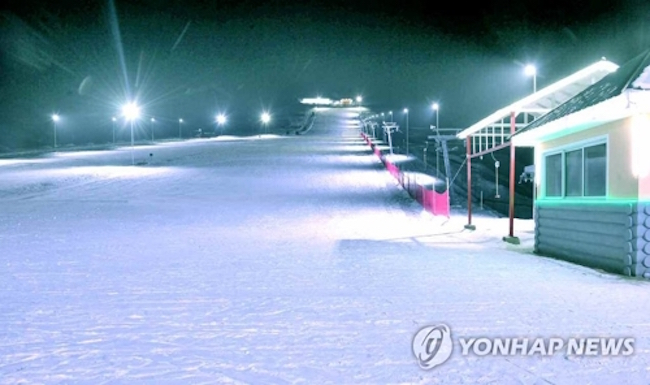 North Korea Opens New Ski Resort