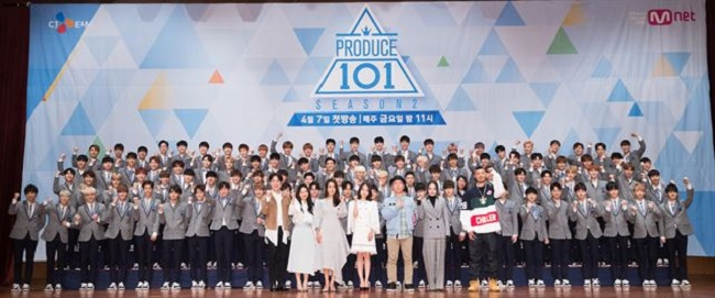 "Samuel made his claim to fame by appearing on ""Produce 101 Season 2"", a reality TV program in which 101 young men through a process of elimination form a 11-member K-pop group. (Image: Mnet)"