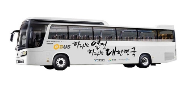 Seoul city said Wednesday that it will run free shuttle buses between Seoul and the Olympic towns of PyeongChang and Gangneung during the Winter Olympics and Paralympics. (Image: Yonhap)
