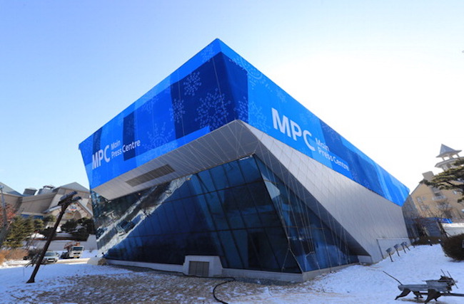 The 2018 Winter Olympics is on the horizon as the Pyeongchang Main Press Center (MPC) opened its doors on January 9. (Image: Yonhap)