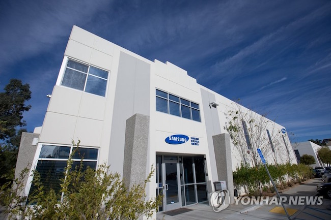 On the outskirts of Los Angeles sits a white, rather nondescript building that is Samsung Electronics' Audio Lab, an R&D center dedicated to fine-tuning the South Korean tech giant's speakers into the world's best. (Image: Samsung Electronics)