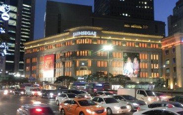 Shinsegae to Attract US$938 mln for E-commerce Business