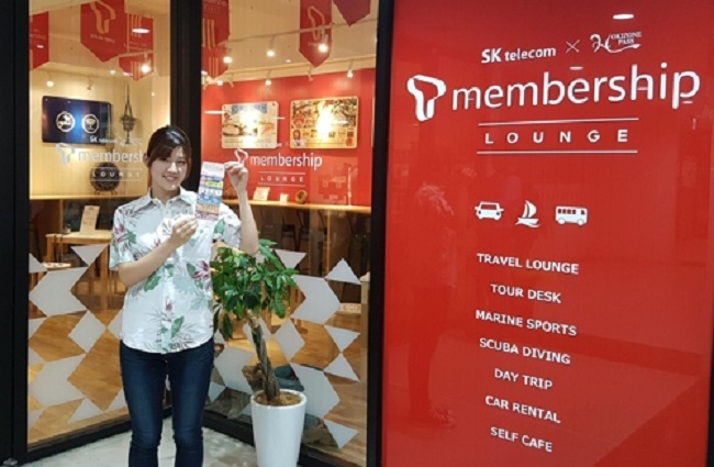 With the three major telecom operators SK Telecom, KT and LG Uplus closing the gap in affordable pricing for phones and rate plans since last September, South Korea's mobile virtual network operators (MVNO) are increasingly losing customers while failing to attract new users. (Image: Yonhap)