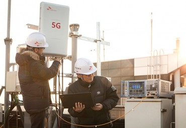 5G Infrastructure at the Forefront of Technology Investment in South Korea