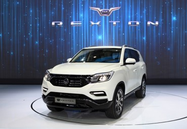 "Ssangyong's G4 Rexton Crowned U.K.'s ""4×4 Of The Year"""