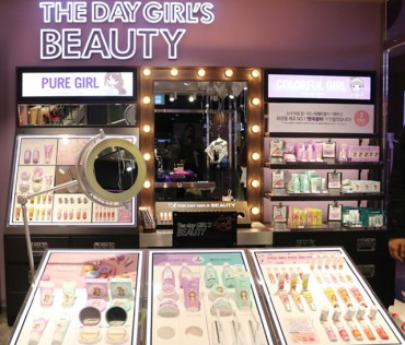 Sales of Cosmetics for Kids Soar in S. Korea: Data