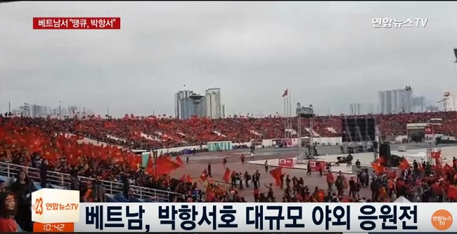 Though their magical run as underdogs fell just short, one may be forgiven for mistaking them for champions based on the reception they received. (Image: Yonhap TV screenshot)
