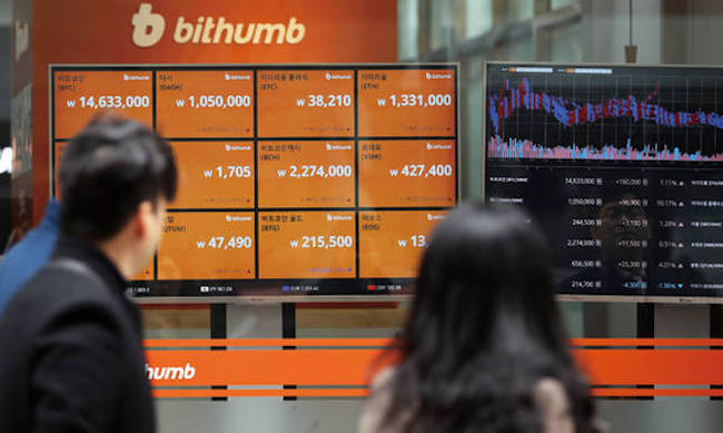 "South Korea's financial regulator said Tuesday the government will support ""normal transactions"" of cryptocurrencies, about three weeks after it banned their trading through anonymous bank accounts. (Image: Yonhap)"