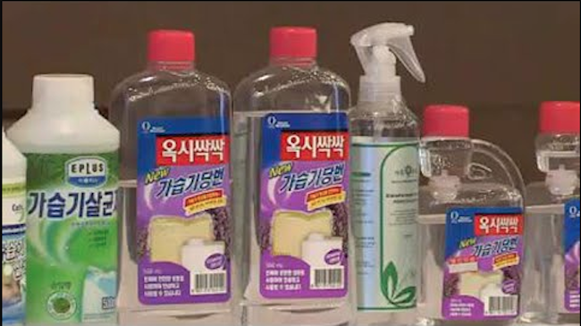 The Fair Trade Commission (FTC) said it has decided to levy a total of 134 million won (US$124,000) in fines on SK Chemical, Aekyung Industrial Co. and E-Mart Co. for manufacturing and selling humidifier sterilizer without informing consumers of possible health hazards. (Image: Yonhap)