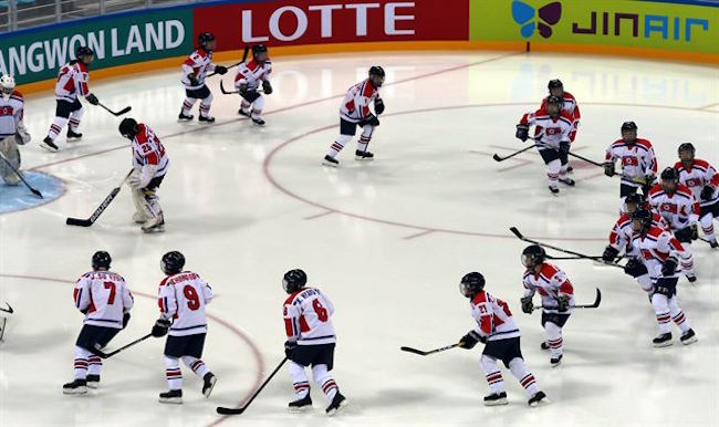 Gangneung Hockey Centre (Image: Yonhap)