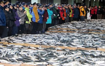 S. Korea's Fisheries Output Up Sharply in 2017