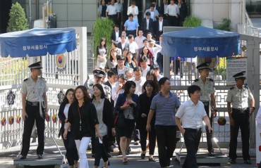 S. Korea's Public Jobs Account for 8.9 Pct of Labor Market in 2016