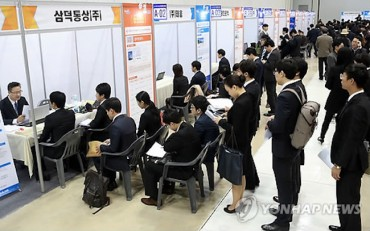 S. Korea's Jobless Rate Unchanged at 3.7 Percent in Jan.