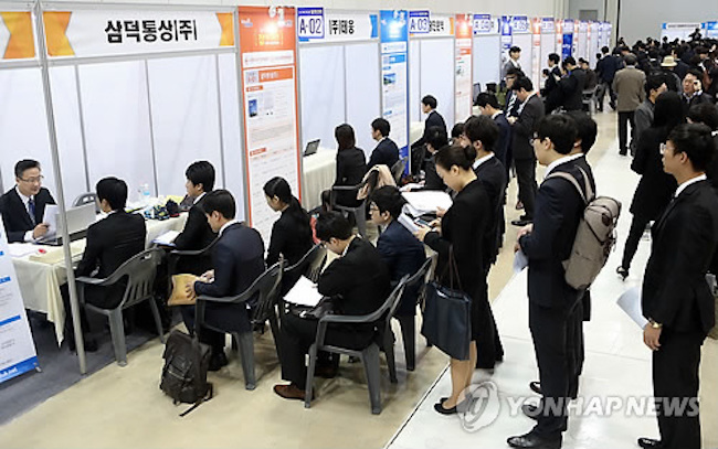 The number of employed people reached 26.21 million in January, up 334,000 from a year earlier and accelerating from the previous month's on-year rise of 257,000, according to the report compiled by Statistics Korea. (Image: Yonhap)