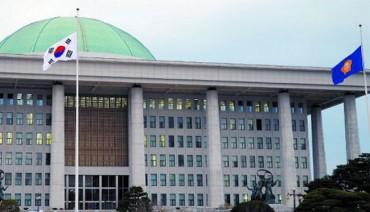Parliament Passes Bill on 1980 Pro-Democracy Movement
