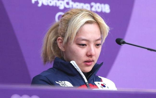 A tearful Kim Bo-reum (Image: Yonhap)