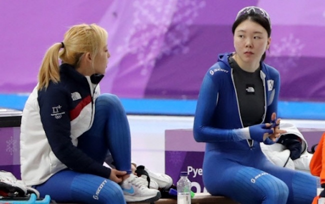 Kim Bo-reum and Noh Seon-young (Image: Yonhap)