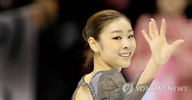 "Kim Yuna or ""Queen Yuna"" as christened by South Korean fans (Image: Yonhap)"