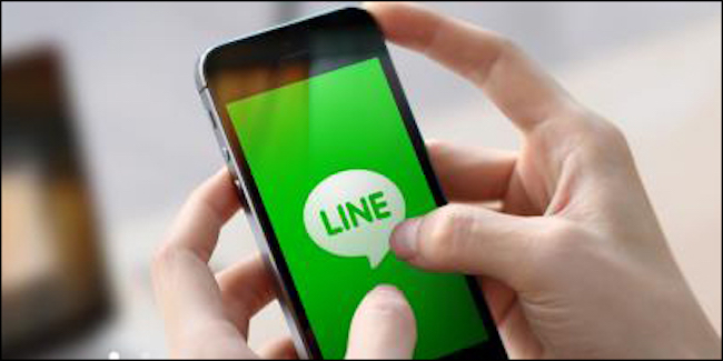 Naver Eyes Foreign Markets with AI-based Search Feature for Line Messenger
