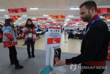 194 Cases of Norovirus Infection Confirmed in PyeongChang