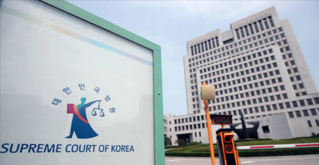 The Supreme Court is pursuing the launch of a big data-based intelligent electronic lawsuit system by 2021 alongside the development of a lawsuit AI assistant. (Image: Yonhap)