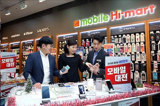 The numbers reflect the performance of Lotte Shopping and its subsidiaries, including Lotte HiMart Co., which specializes in electronics and home appliances. (Image: Yonhap)