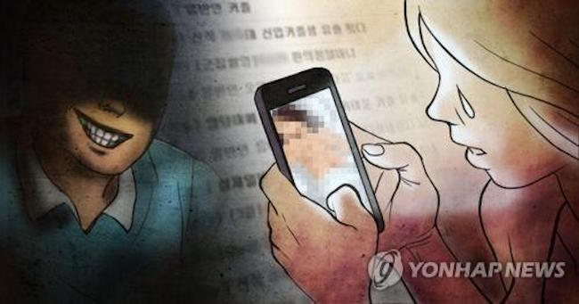 Along with online sexual violence (distribution or threats to distribute sexual content), counseling cases of dating violence have roughly doubled every year since 2014. (Image: Yonhap)