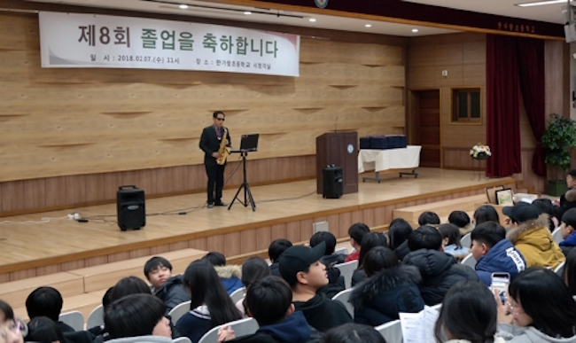 "A Gyeonggi Office of Education official said increased ""democracy"" and autonomy of schools have been the impetus in the widening diversity of graduation ceremonies. (Image: Yonhap)"