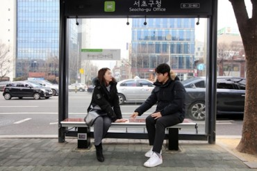 Seoul District Bus Stops Keep Riders Warm