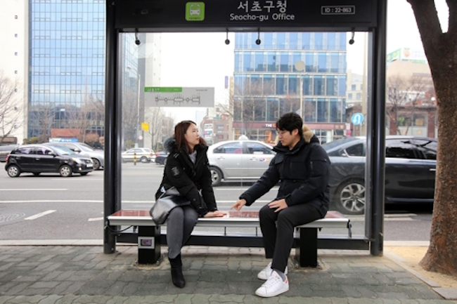 Nine bus stops in Seoul's Seocho District have specially designed heated benches that figure to be highly popular should the cold weather persist. (Image: Seocho District)