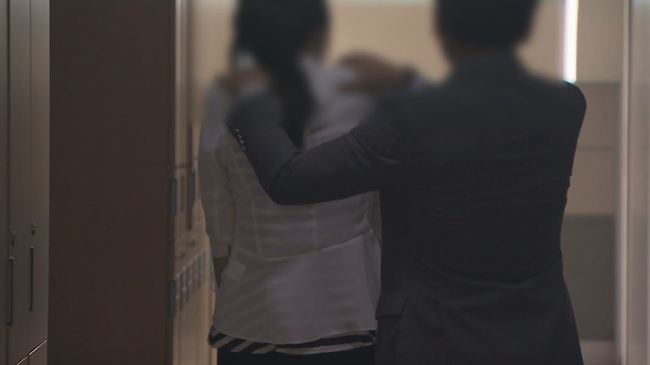 The vast number of perpetrators were men (91.7 percent), while 5.4 percent of women and 14.3 percent of men were found to have been harassed by members of the same sex. (Image: Yonhap)