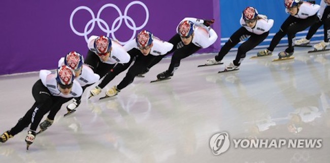Short track speed skating and figure skating have been the typical favorites amongst South Koreans, due to the excellence of the country's athletes in the former and the unprecedented success of retired athlete Kim Yuna in the latter. (Image: Yonhap)