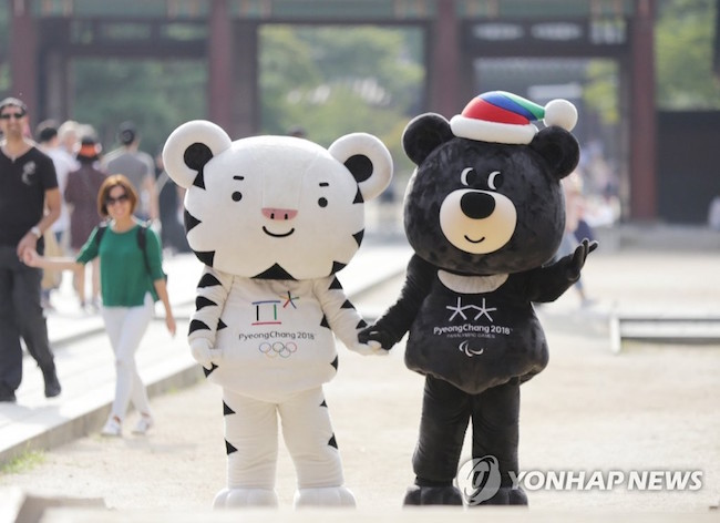 "Mass C&G also created the mascot ""Bandabi"" that represents the PyeongChang Paralympics. (Image: Yonhap)"