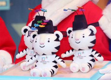 PyeongChang Olympics' Unlikely Star: Soohorang the White Tiger