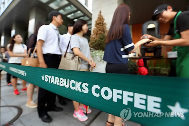 Last year, Starbucks' Korean stores sold 1.6 cups of the brew per South Korean – a total of 83.6 million cups. (Image: Yonhap)