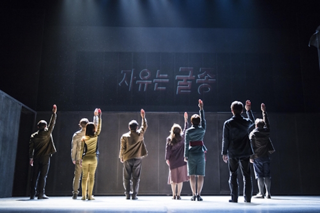 Jeju Surpasses Seoul in Arts Productions Per 100,000