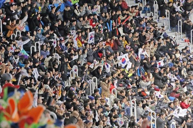Over 90 Pct of PyeongChang Olympic Tickets Sold