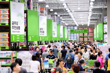 E-Mart's Warehouse-style Store Sets 2018 Sales Target at 1.9 Tln Won