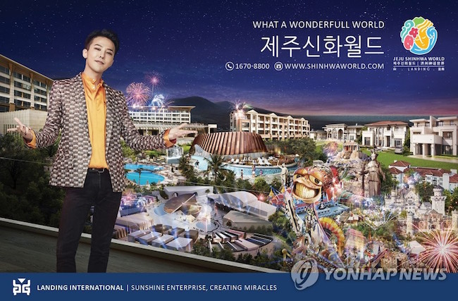Hong Kong-based Landing International Development, the parent company of Landing Casino and the developer of the $2.6 billion Jeju Shinhwa World, will look to increase its staff to 6,500 by 2019 from the 2,696 currently employed at the resort and casino. (Image: Yonhap)