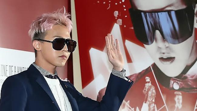 K-pop superstar G-Dragon (Kwon Ji-yong) (Image: Yonhap)