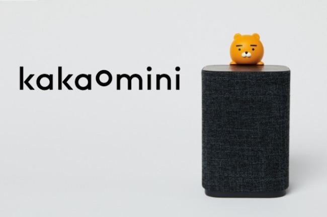 Kakao further revealed that the translator will eventually be incorporated into its other services including Kakao Talk, Kakao TV and its AI speaker, Kakao Mini. (Image: Kakao)