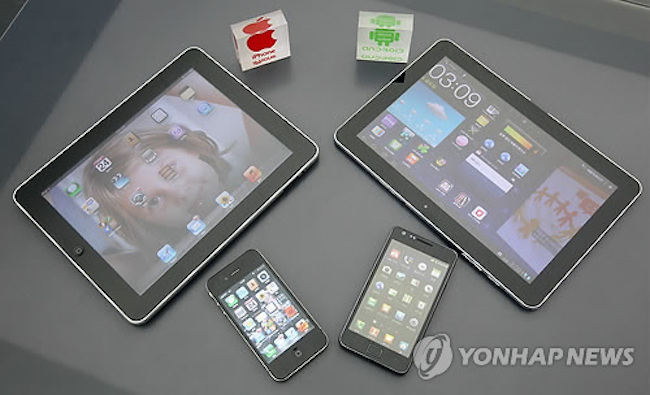 Currently, location-based services are largely geared towards tablets and smartphones. (Image: Yonhap)