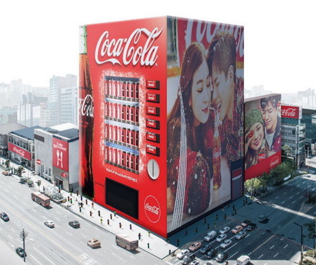 Coca-Cola Giant Vending Machine Building in Hongdae. (Image: Coca-Cola)