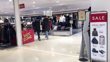 Sales at Department Stores Shrink in 2017 Amid Rising Online Shopping