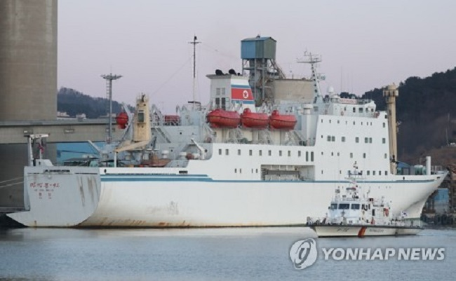 North Korea has asked South Korea to supply fuel to its ship that carried the North's art troupe to the South a day earlier as the ferry will be used for its lodging, Seoul's unification ministry said Wednesday. (Image: Yonhap)