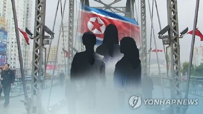 According to the Database Center for North Korean Human Rights' survey of 415 North Korean defectors living in the South, 22.9 percent said they have wanted to go back to North Korea, mostly because of families they left in the North. (Image: Yonhap)