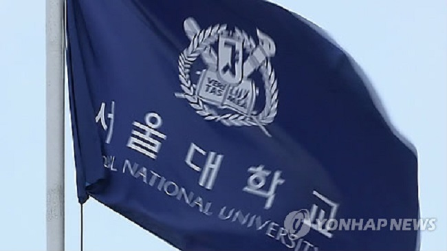 Leading S. Korean University to Make Corporate Ethics Class a Core Requirement