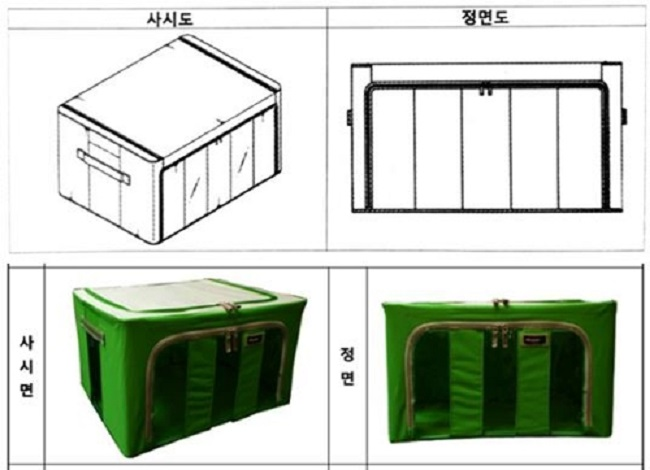 Kwon's designs above, Costco's products below (Image: Yonhap)