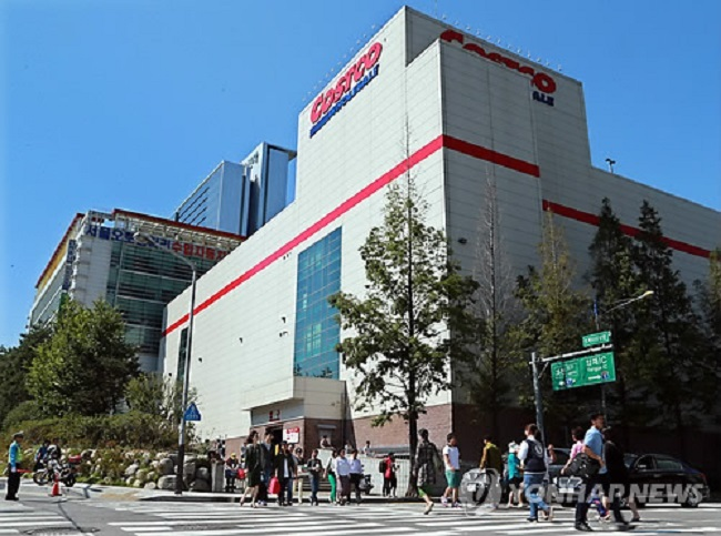 Membership-only warehouse Costco has been fined 200 million won for selling goods with an appearance similar in design to copyrighted items. (Image: Yonhap)