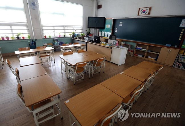 "Going forward, the varying levels of government will look to get on the same page in regard to their classification of ""empty classrooms"" and specifically which ones are to be considered serviceable as preschools. (Image: Yonhap)"